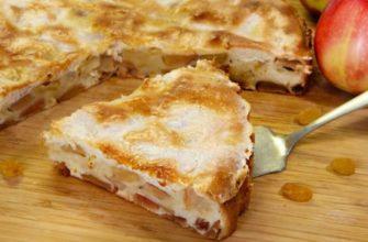 Оригинальный пирог как пирожное! Способ приготовления шедевра из яблок.