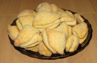 Печенье «Творожные треугольники» — лакомство, знакомое с детства