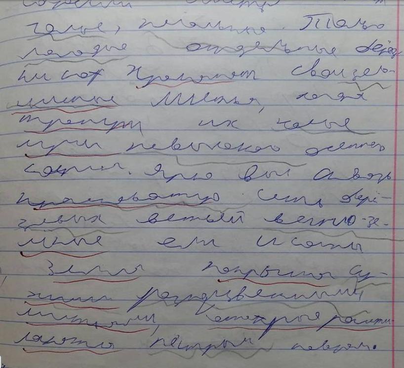 Как исписывали тетради первоклассники из семидесятых (без шариковых ручек)