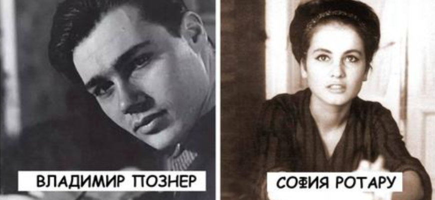 14 фото отечественных знаменитостей, какими мы их не помним или не знаем