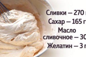 Как приготовить крем-мороженое с карамельным вкусом