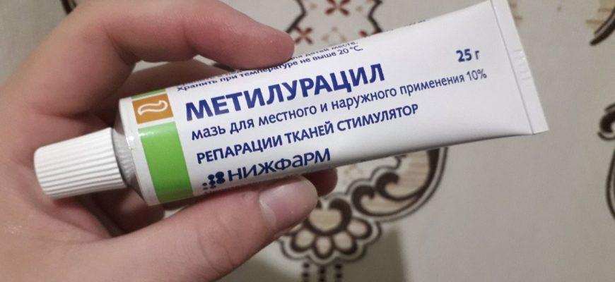 Как дешевая мазь из аптеки спасает кожу