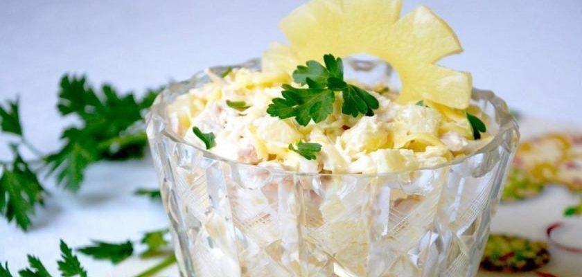 Солнечный салат — заканчивается быстрее, чем мясные закуски