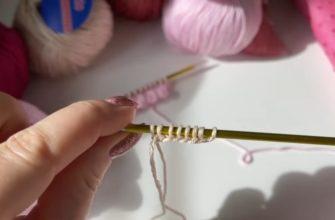 Не вязание, а шедевр: идеальный нижний край с шишечками