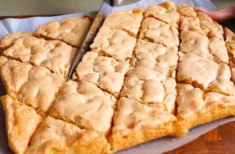 Знаменитое польское печенье Мазурка — просто, но так вкусно