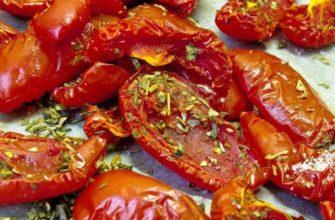 Без духовки и сушилки: вяленые помидоры на скорую руку