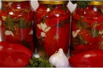 Обалденный маринованный болгарский перец на зиму за 25 минут