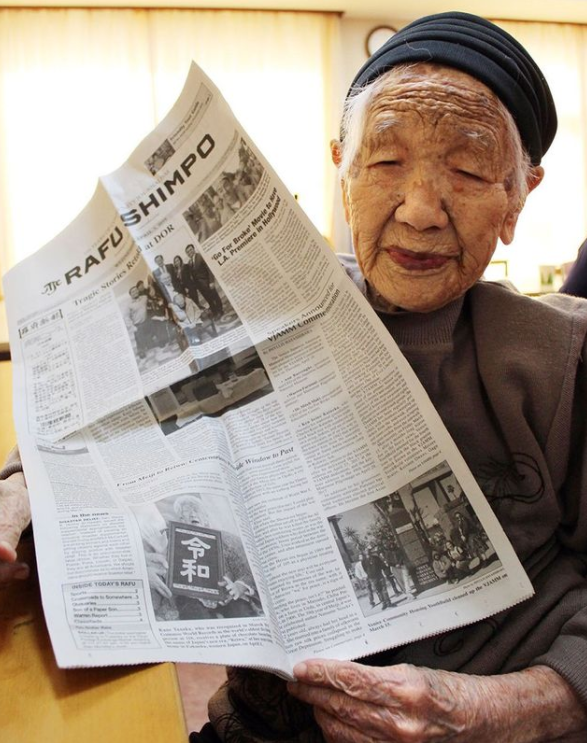 Правила долголетия 118-летней японки, что живет без напряжения