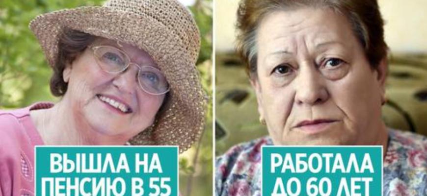 Трагедия пенсионеров, что вынуждены работать в пожилом возрасте